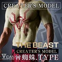 VIDAN THE BEAST 蜘蛛TYPE 3個セット ビダンザビースト 新庄剛志 プロデュース クリエイターズモデル (M)