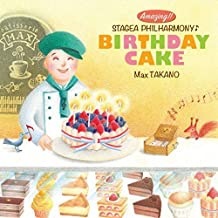 Amazing!! STAGEA PHILHARMONY BIRTHDAY CAKE
