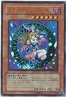 【遊戯王】 ブラック・マジシャン・ガール (ウルトラ) [LE5-2]