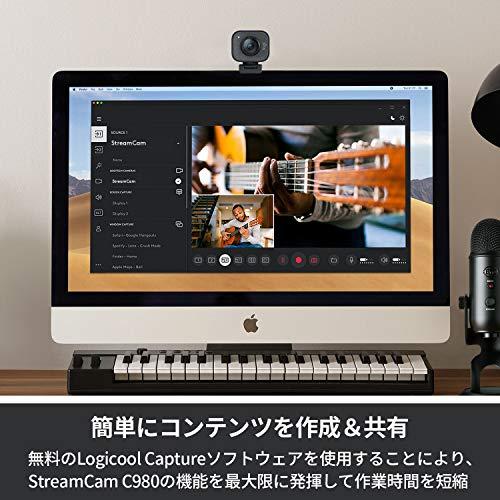 ロジクールウェブカメラフルHD1080P60FPSストリーミングウェブカムAIオートフォーカス自動露出補正自動ブレ補正ストリームカムStreamCamC980GRグラファイトUSB-C接続国内正規品2年間メーカー保証