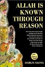 Allah Is Known Through Reason