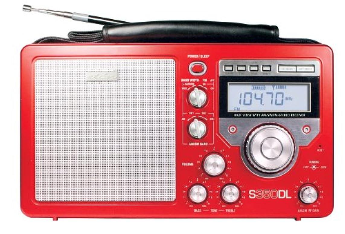 格納操る線Eton S350DLS デラックス AM/FM ショートウェーブ ラジオ (レッド)