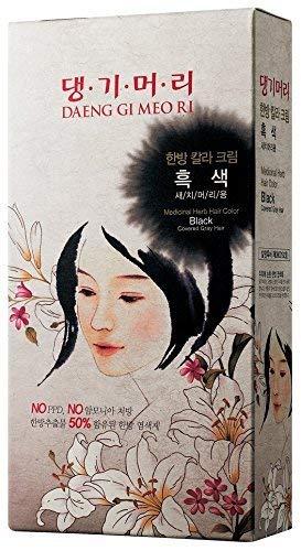 Medicinal Herb Hair Color (No Ammonia & No PPD) (Black)