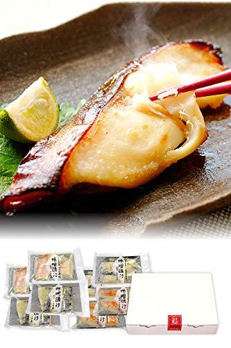 ギフト 西京漬け 4種 16切セット 味噌漬け プレゼント 赤魚 サーモン さば さわら 西京味噌 発酵食品 【冷凍】 越前宝や