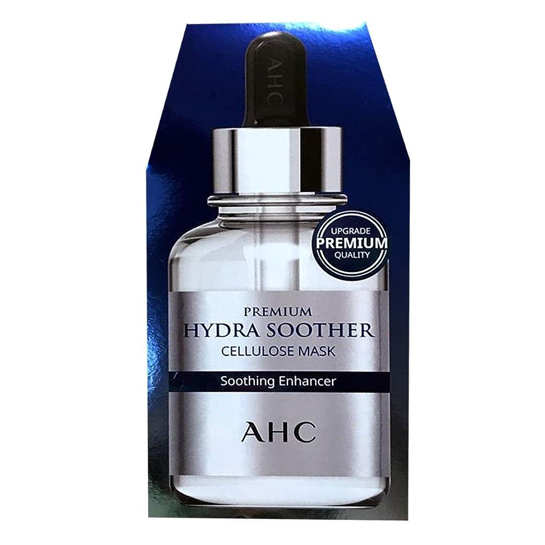 紳士気取りの、きざなスケッチ自分のA.H.C (AHC) Premium Hydra Soother Cellulose Mask 27ml × 5EA/A.H.C プレミアム ハイドラ スーザー セルロース マスク 27ml × 5枚