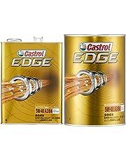 Castrol發動機油 EDGE 5W-40 5L 4輪汽油/柴油車用全合成油 Castrol【套裝購買1L+4L】