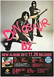 B'z LIVE-GYM Pleasure 2017-2018 DINOSAUR 告知ポスター [dcn