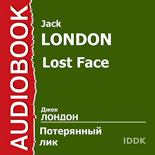 Lost Face [Russian Edition] cover art