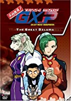 Tenchi Muyo Gxp 7: Great Daluma [DVD] [Import]