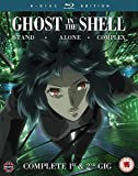 Ghost in the Shell: Stand Alone Complex Complete Series Collection - Blu-ray [Blu-ray]