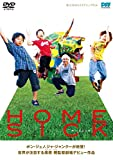 HOMESICK[DVD]