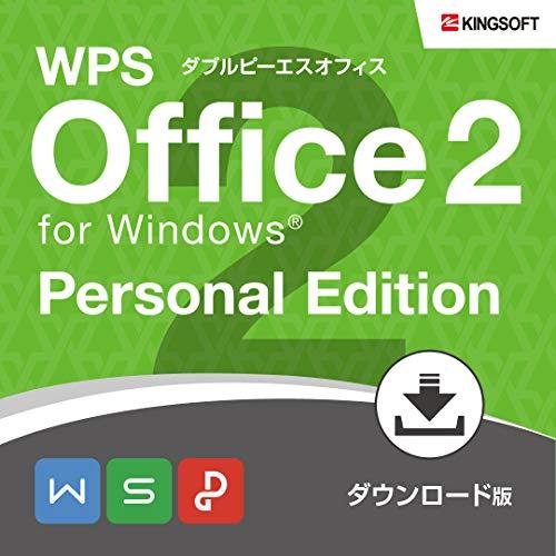 キングソフト WPS Office 2 - Personal Edition|ダウンロード版