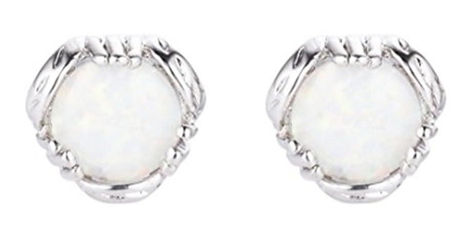 Fortonatori Created White Opal Earrings Stud Silver 925 Round Ball 0.29 inches
