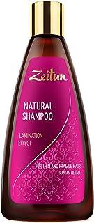 Zeitun Thickening Shampoo - Thinning Hair Laminating Shampoo for Women - Luxury Iranian Colorless Henna 8.4 oz