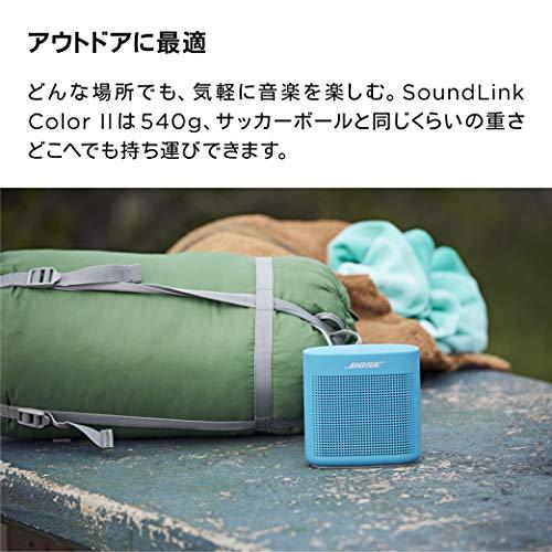 BOSE『SoundLinkColorBluetoothspeakerII』