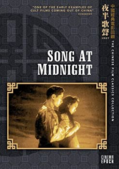 DVD Song at Midnight Book