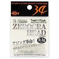 34 ゼログラヘッド 0.3g
