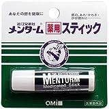 【近江兄弟社】メンターム薬用スティック レギュラー 20個セット