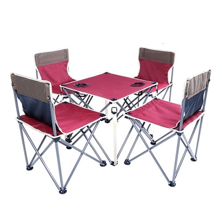 自転車ピルファーコイルFenka(フェンカ) 折り畳み アウトドア チェア テーブル 5点セット 椅子 背もたれ付き outdoor5set