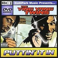 Puttin It in [DVD] [Import]