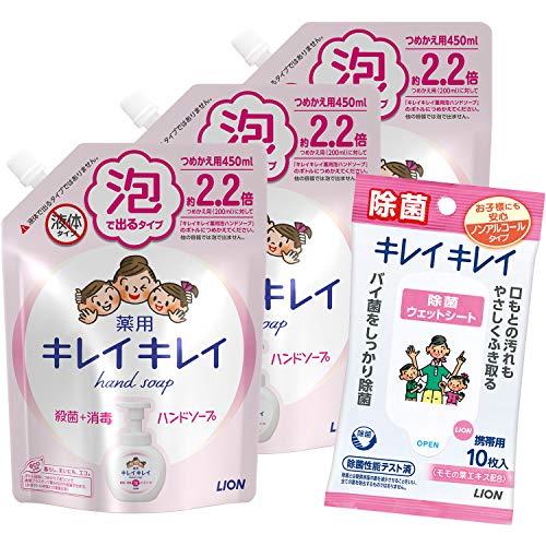 【医薬部外品】キレイキレイ 薬用 泡ハンドソープ シトラスフルーティの香り 詰替え用 450ml×3個 除菌シート付