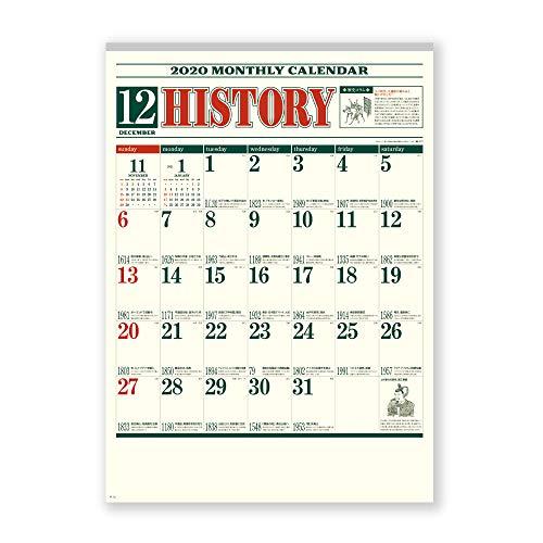 新日本カレンダー 2020年 カレンダー 壁掛け ヒストリー NK177