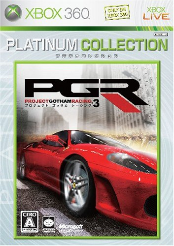 Project Gotham Racing 3 Gifts Collection Platinum Import Japan Sales results No. 1