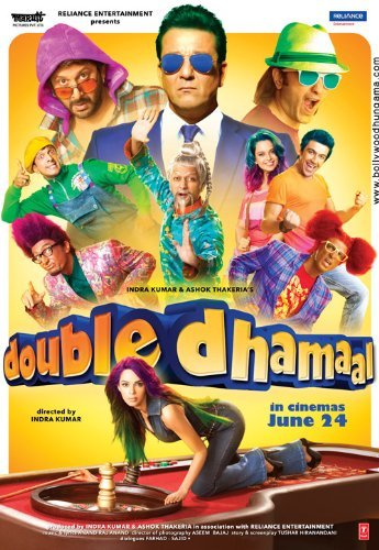 Double Dhamaal Bollywood DVD With English Subtitles by Sanjay Dutt