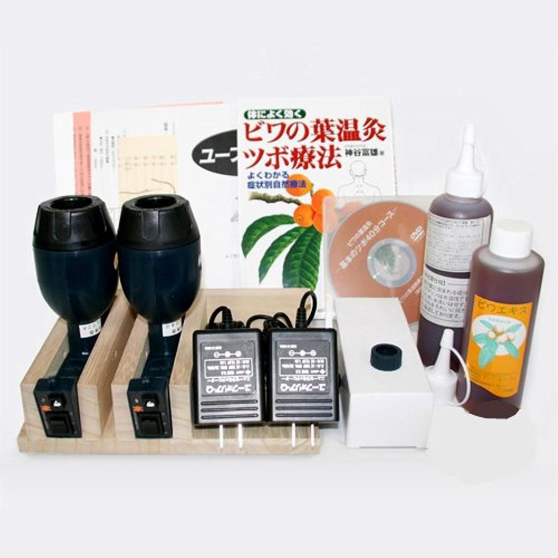 移動ヒューマニスティックまでびわの葉温灸器ユーフォリアQ+専用カセット54個+ビワエキス計450ミリ+DVD?本付