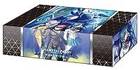 ブシロードストレイジボックスコレクション Vol.240 フルメタル・パニック! 『イントゥ・ザ・ブルー』