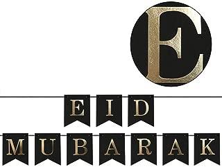 EID Mubarak Golden Alphabet Bunting Decoration - Festive Home Decor Banner for Islam Happy Eid Mubarak Pennant, Banner Happy Party Supplies