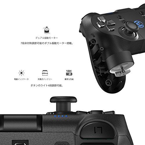 GameSirT1sBluetoothワイヤレスコントローラースマホAndroidテレビPCPS3Steamゲーム対応ゲームパッド有線無線両対応
