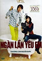 Love You 1000 Times 2 [DVD]