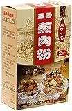 Tomax Jenrofen steamed meat rice powder Seasoning...