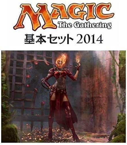 Magic  The Gathering 2014 Core Set Booster Pack Japanese version BOX (japan import)