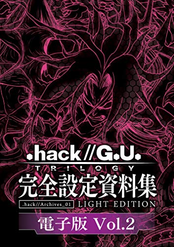 dothack_GU TRILOGY Art Book Digital Version volume 2...