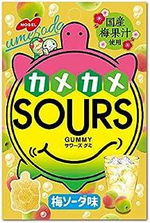 ノーベル製菓 カメカメサワーズ(SOURS) 梅ソーダ味 45g×6個入