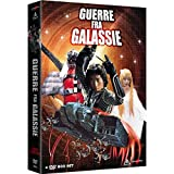 GUERRE TRA GALASSIE SERIE COMPLETA 4 DVD BOX SET - YAMATO VIDEO