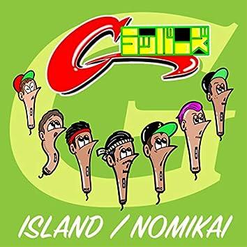 ISLAND / NOMIKAI