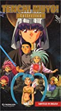 Tenchi Muyo! Collection 3 VHS