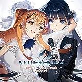 Leaf「WHITE ALBUM2」のサントラCD第5弾のPV公開