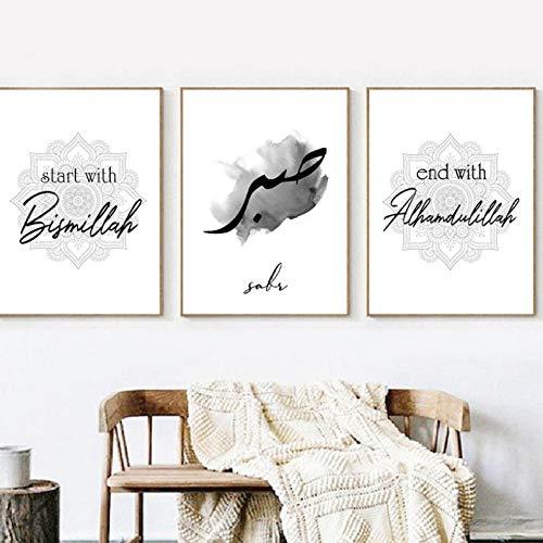 Huizheng 3 Stücke Sabr Islamischen Drucke Auf Leinwand Bild, Bismillah Alhamdulillah Islamicart Wandkunst Leinwandbilder Für Wohnzimmer Wohnkultur 42X60 cm Kein Rahmen
