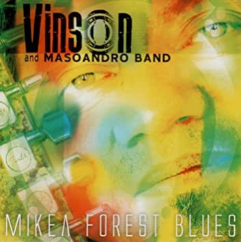 Mikea Forest Blues