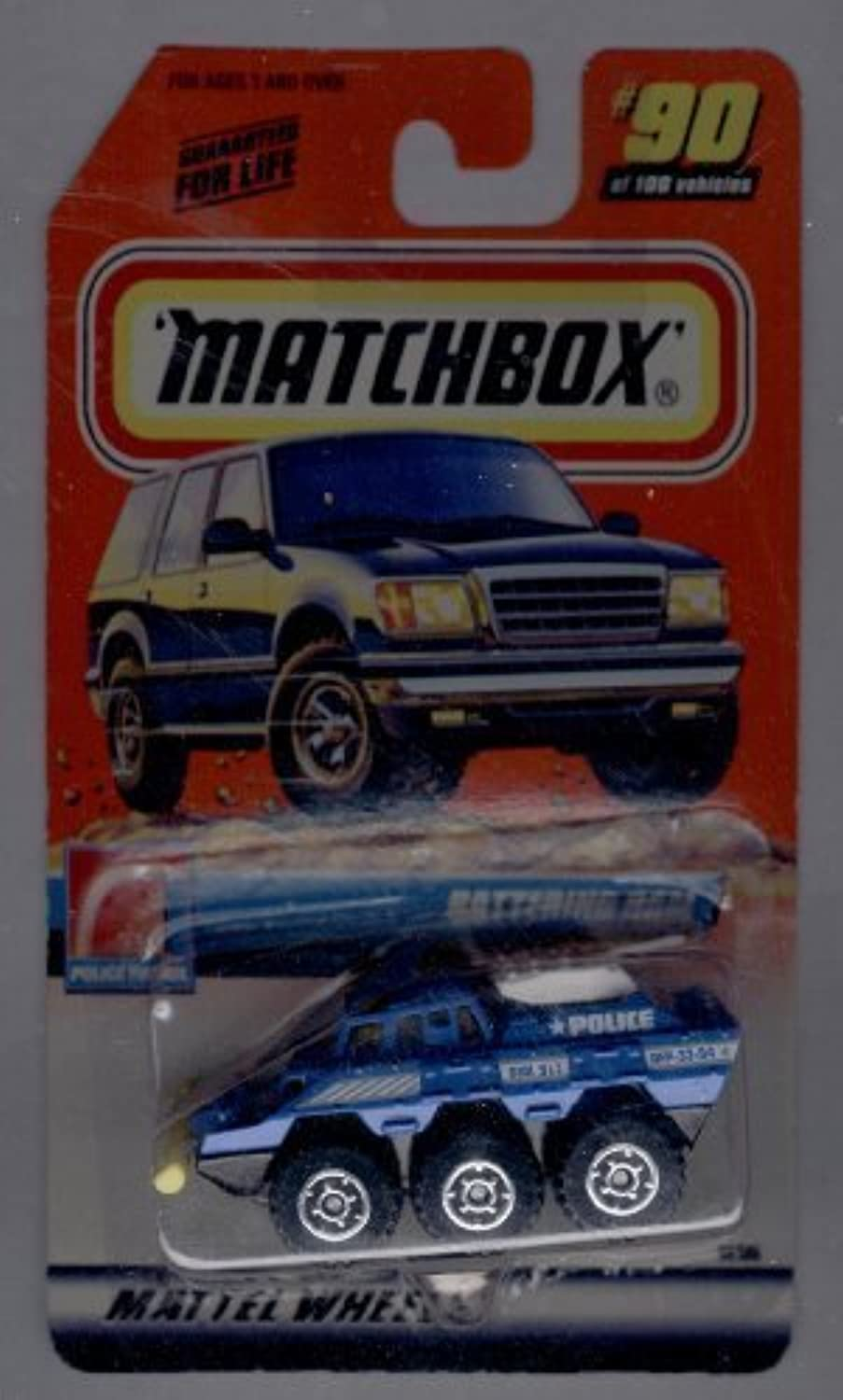 Matchbox 199990 of 100 Series 18 Police Patrol Battering RAM 1 64 Scale by Matchbox