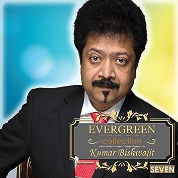 Evergreen Collection Of Kumar Bishwajit, Pt. 7