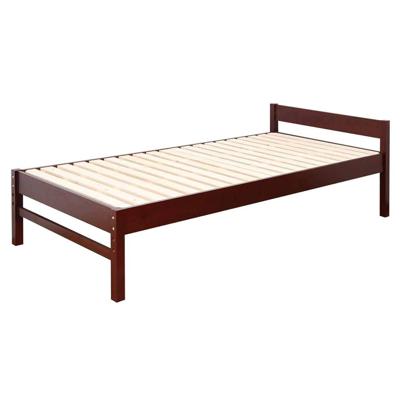 巻き取り弾性に応じて【JAJAN】 天然木 すのこ ベッド 【 アブサロム 】 シングル ベッド ブラウン [ 三段階 高さ調整 選べる3カラー ][ 耐荷重 150kg ][ 保証 2年 ]