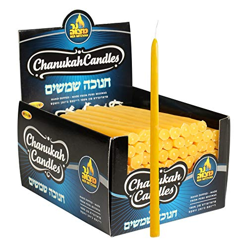 Ner Mitzvah Hanukkah Beeswax Shammash Candle - Chanukah Shammasim - 100 Bulk Pack - Medium