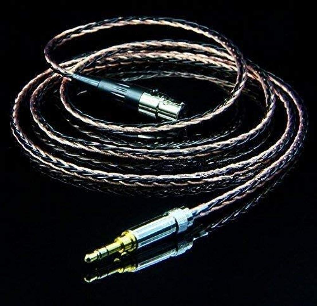 ストレスの多い静める文献PCCITY Q701/K702/K271S/K271/K141/K171/K181/MKII K240S/K240/MK2/HDJ-2000 ヘッドホン 対応用 ケーブル ヘッドフォン リケーブル 単結晶銅 ケーブル ミニXLR-3.5MM (1.2M)
