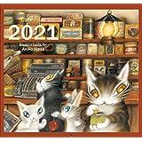 わちふぃーるど ダヤン 2021年 カレンダー 壁掛け 936696