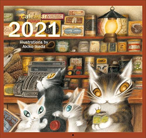 ダヤン 2021年 カレンダー 壁掛け 936696